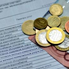 Затраты на оказание ЖКУ в этом году планируют снизить на 5%
