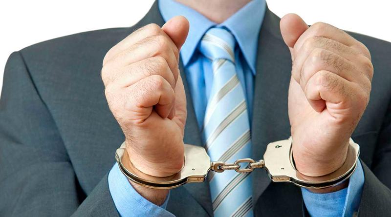 незаконное уголовное преследование