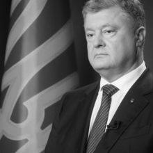 На украинском ТВ сообщили о расстреле Порошенко