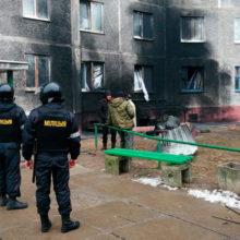 Взрыв содрогнул жилой дом в Слуцке