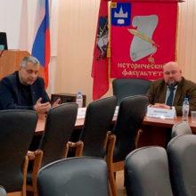 Ученые обсудили польский взгляд на историю России и Беларуси