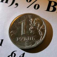 Рост ВВП Беларуси в январе-феврале составил 0,8%