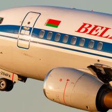 «Белавиа» проводит акцию для трансферных пассажиров