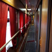 БЖД запустила единый круглосуточный контакт-центр для пассажиров
