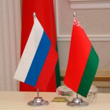 Беларусь получила от России предложения по углублению сотрудничества