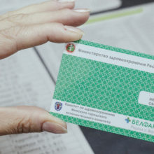 Белорусские медики могут выписывать электронные рецепты на дому пациента