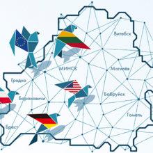 Агенты нейтралитета. Технологии разрушения суверенитета Беларуси