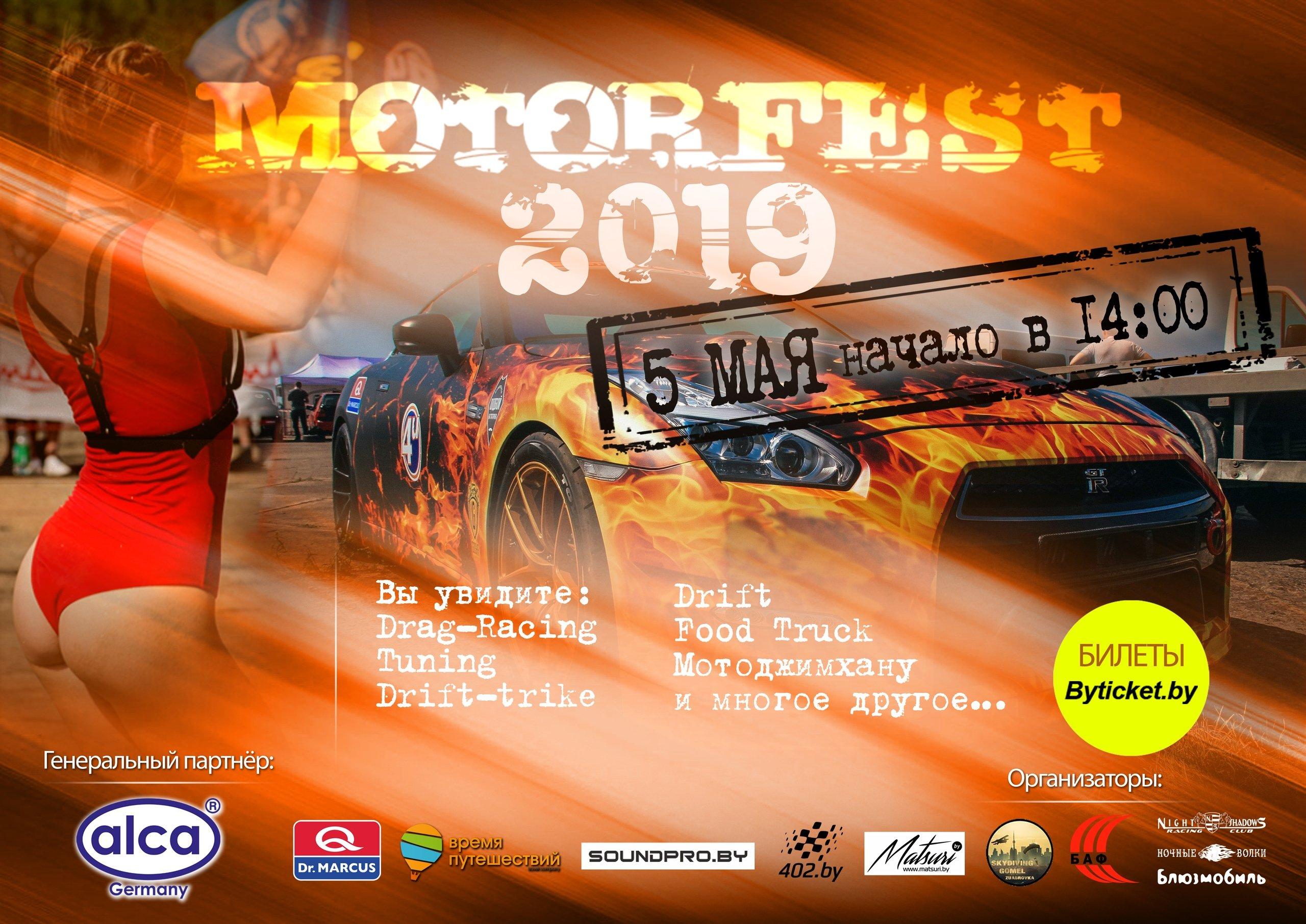 Motorfest-2019