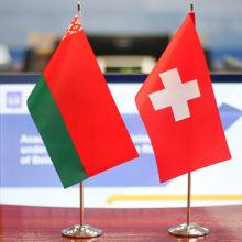 Посольство Швейцарии планируется открыть летом в Минске