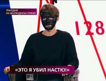 Убийца Анастасии Мужени задержан в эфире программы
