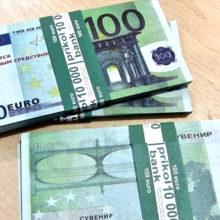В Гомеле девушка попыталась обменять в банке сувенирную валюту