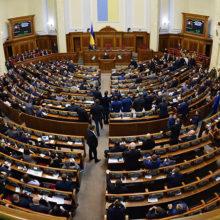 В Киеве приняли закон об украинском языке как единственном государственном