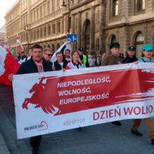 Как паны праздновали день БНР с оппозиционными холопами