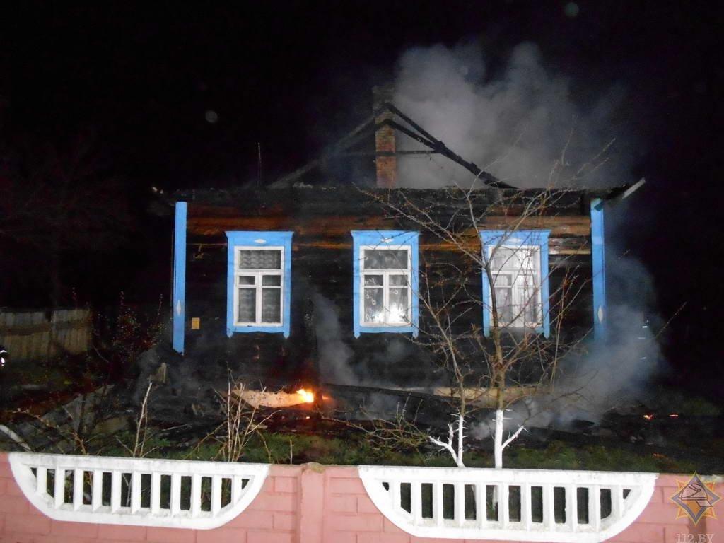 горел дом