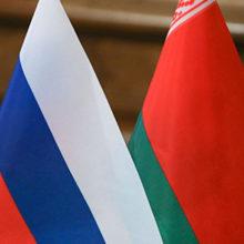 Россия передала Беларуси предложения по интеграции