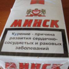 Во Франции можно купить сигареты «Минск», но от цены вам станет плохо