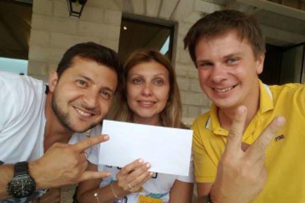 Фото Зеленского с телеведущим и путешественником Дмитрием Комаровым