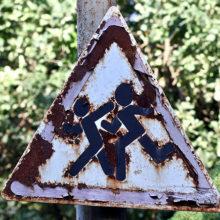 ГАИ просит жителей области сообщать о старых, требующих замены дорожных знаках