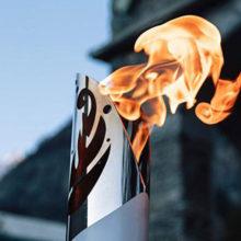Огонь II Европейских игр прибудет в Гомель 5 июня
