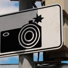Посмотрите, где будут стоять камеры скорости в ближайшие 2 недели