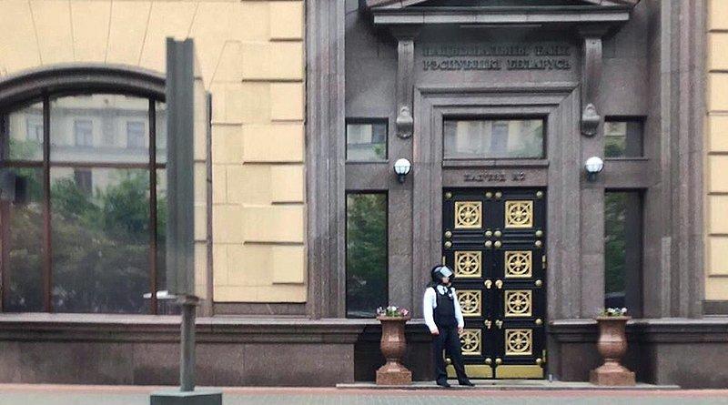 минирование Нацбанка Беларуси