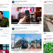 Скромное обаяние social media: по следам одной странной информационной войны