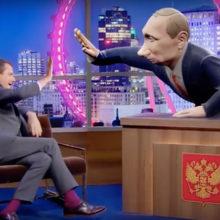 ВВС запускает шоу, где ведущим будет Путин