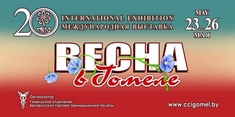 праздник молдавской культуры