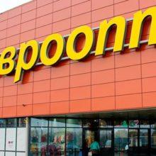 «Евроопт» закрыл свой крупнейший гипермаркет