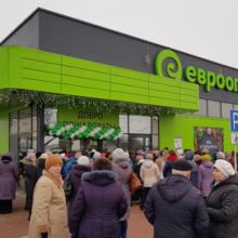 «Евроопт» захватит всю Беларусь?