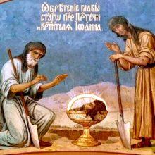 7 июня Обретение главы Иоанна Предтечи: Что в этот день нельзя делать