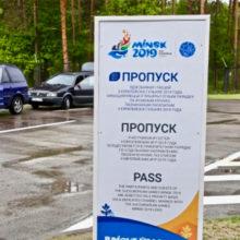 Первые болельщики Европейских игр приехали в Беларусь