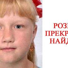 Пропавшая в Жлобине девочка найдена живой и здоровой