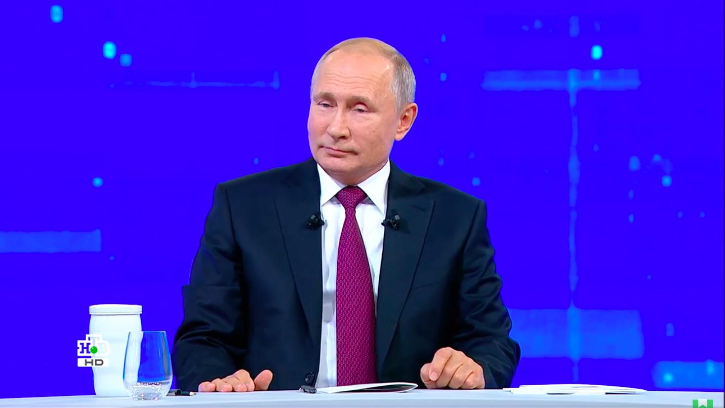 Прямая линия с Владимиром Путиным 2019