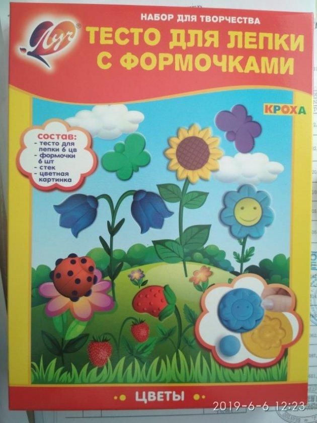 Тесто для лепки с формочками торговой марки «Луч» артикул 26С1626-08 российского производства