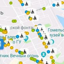 В Гомеле доработали приложение Транспорт BY. ТеТранспорт BY