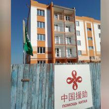 В Гомельской области готовится к сдаче дом, построенный за китайские инвестиции