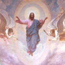 Вознесение Господне: что нужно и что нельзя делать 6 июня