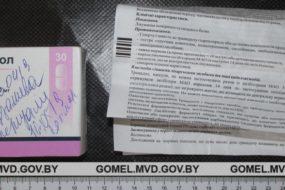 В Светлогорске женщина продавала лекарства онкобольной пенсионерки