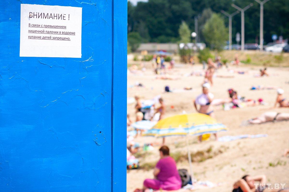 пляжи Гомеля