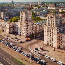 Беларусь или Белоруссия: как называть страну
