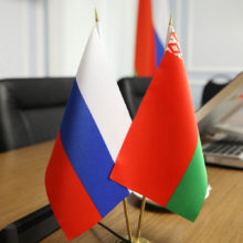 Нацбанк прокомментировал единую валюту Беларуси и России