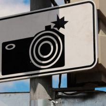 Где в области будут стоять камеры скорости с24 по 28 июля