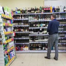 В магазинах «Остров чистоты» появился алкогольный отдел
