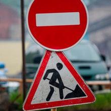 В Гомеле по улице Кожара будет закрыто движение транспорта