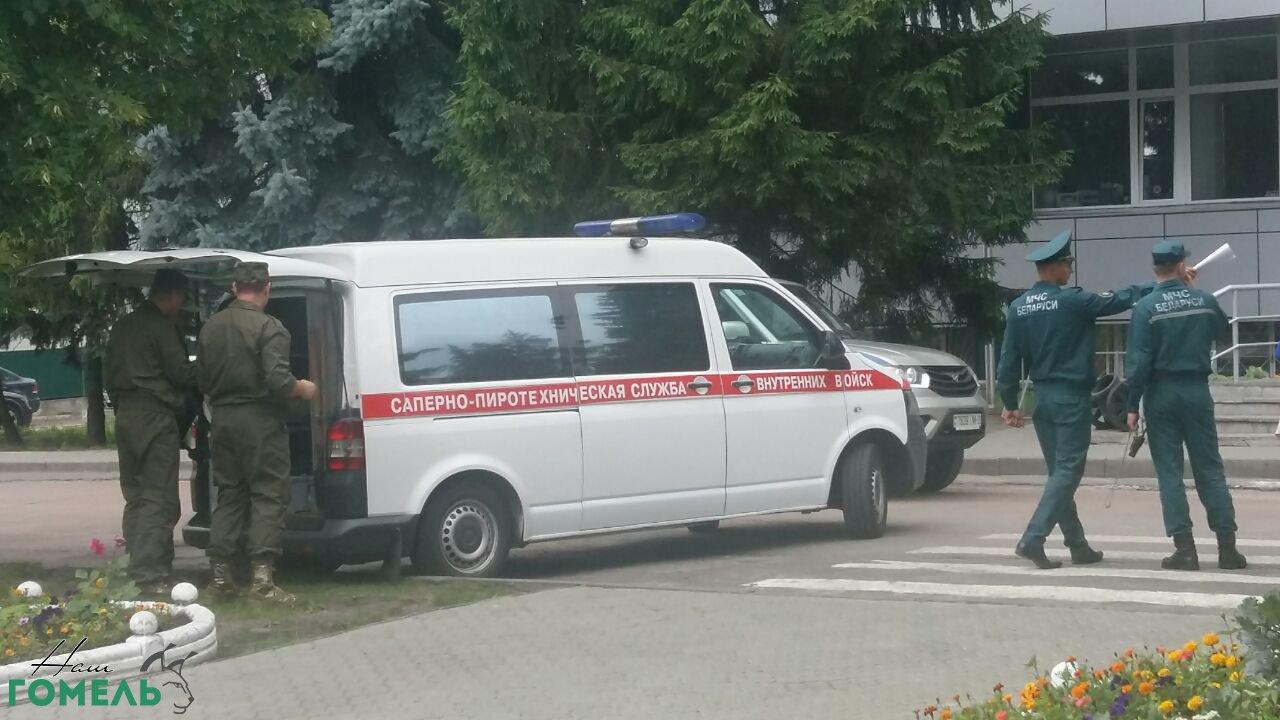 офис БРСМ