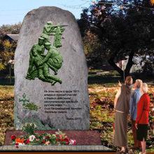 В Беларуси собирают средства на памятник женскому батальону смерти