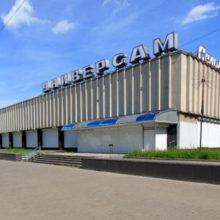 Цена универсама «Сельмашевский» снижена вдвое