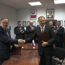 В «Хатыни» подписано важное историческое соглашение