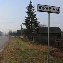 Начались слушания резонансного уголовного дела в отношении троих жителей Юрович